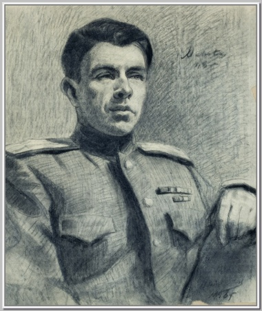 """""""офицер запаса"""" 1948г."""