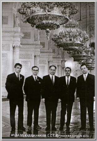 IV съезд художников СССР, Москва, Кремль, 1973 г.
