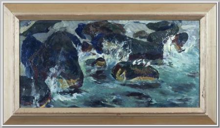 """""""Камни в море"""" 1953г."""