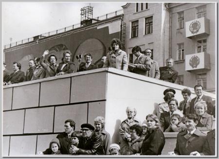 Первомайская демонстрация, начало 80-х