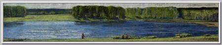 """""""Высоковское озеро"""" 1980г."""
