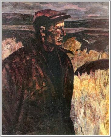 """""""Полевод М.Аверин"""", 1976г."""