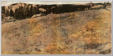 """""""Стерня"""", 1970г."""
